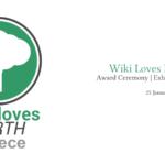 Wiki loves Earth logo