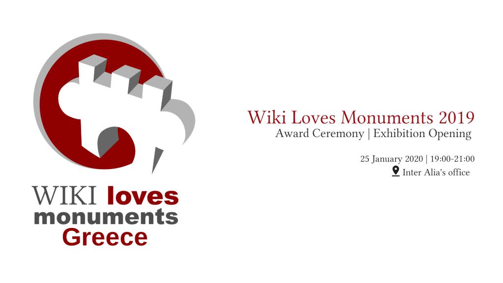 Wiki loves monuments logo