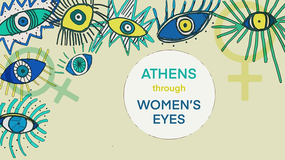 athens through women's eyes